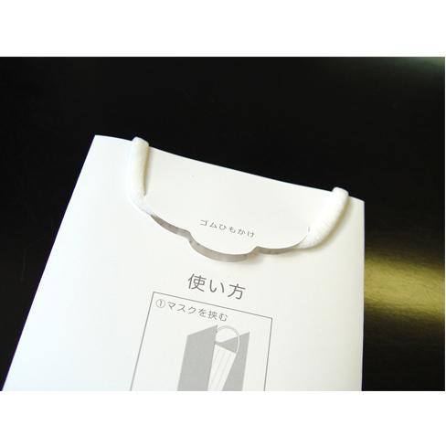 紙製マスクケース <名入れタイプ>